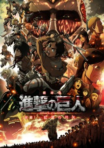 attack on titans_nja9kgKhPr1s7qgfq