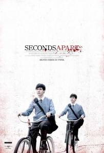 seconds-apart-movie-poster-2010-1020550139