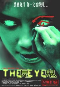 The-Eye-2002-poster