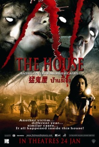 the houseposter
