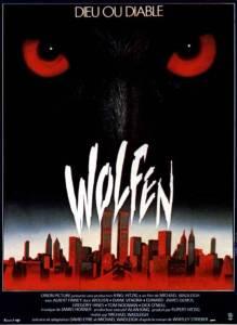 Wolfen-poster